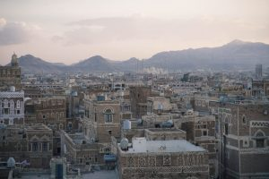 A Traveler in Sana'a, Yemen - Sana'a Guide