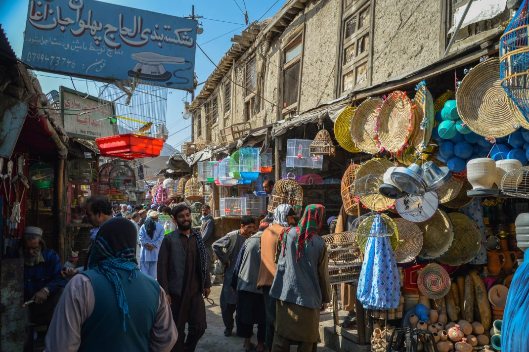 Afghanistan Travel Guide