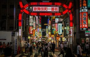 Tokyo City Guide - Japan